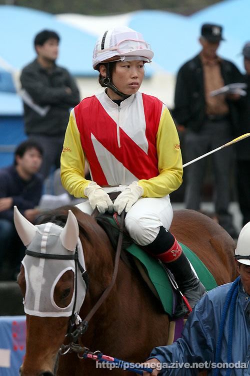 ぼちぼち園田競馬(2006レディースジョッキーズシリーズ・高知ラウンド)